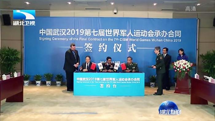 为承办第七届世界军人运动会,武汉投资100亿,城市新建设,武汉安防市场迎来大需求