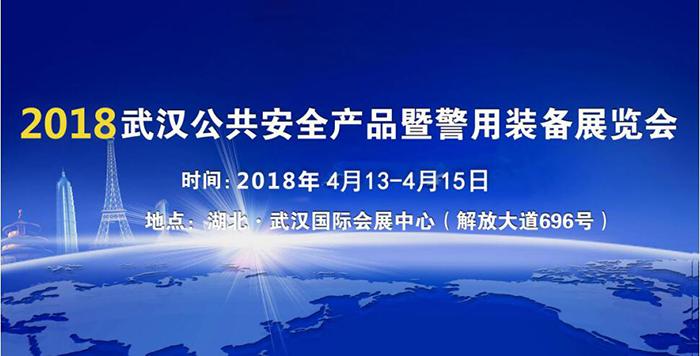 未来五年武汉安防市场迎来新机遇