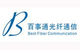 武汉百事通光纤通信有限公司作为烽火通信核心代理商,闪耀2018武汉安博会!
