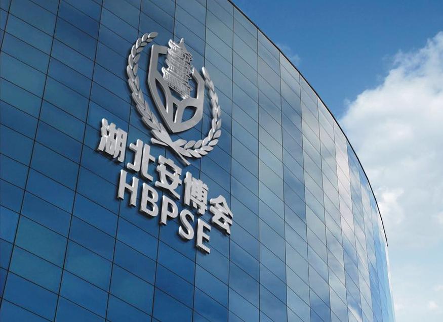 安防号外|2019中国(武汉)公共安全产品暨警用装备展览会将于3月13日盛大召开!