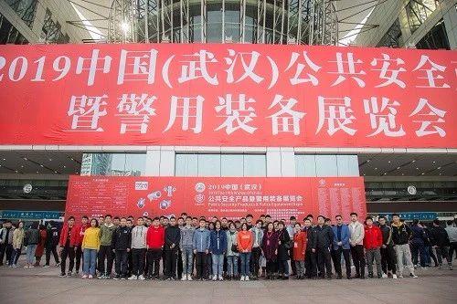 2019湖北安博会,完满落幕,2020,我们再与全新的武汉相聚!